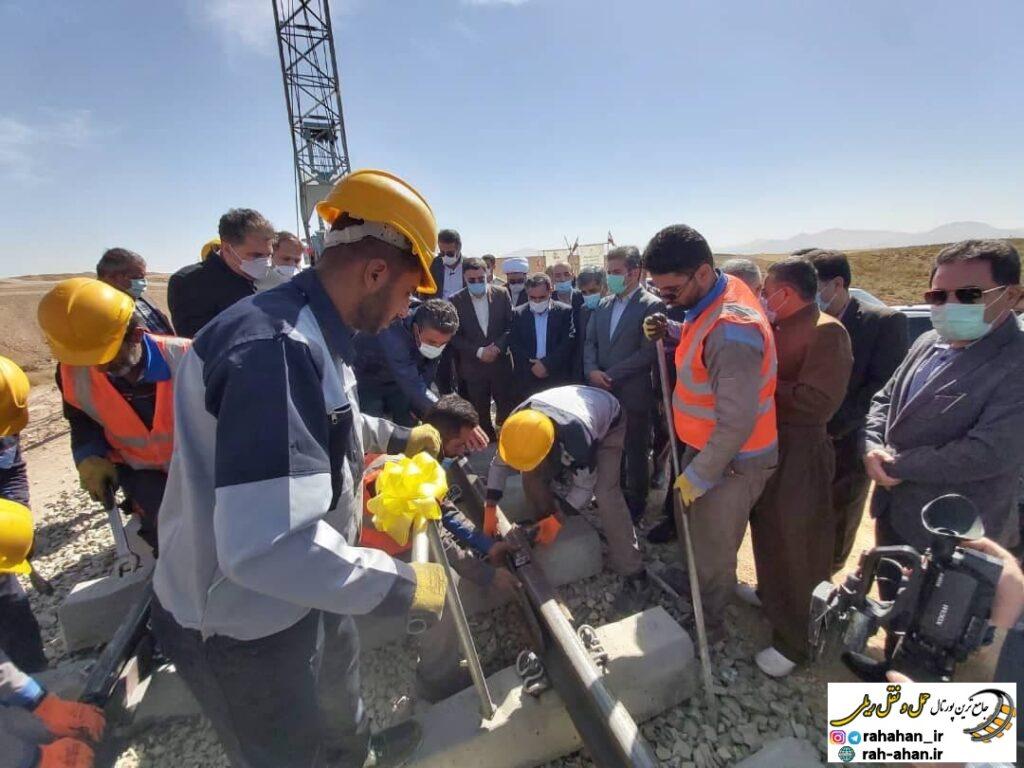 مراسم اتمام عملیات ریل گذاری راه آهن همدان-سنندج