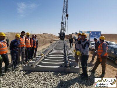 اتمام عملیات ریل گذاری راه آهن همدان-سنندج