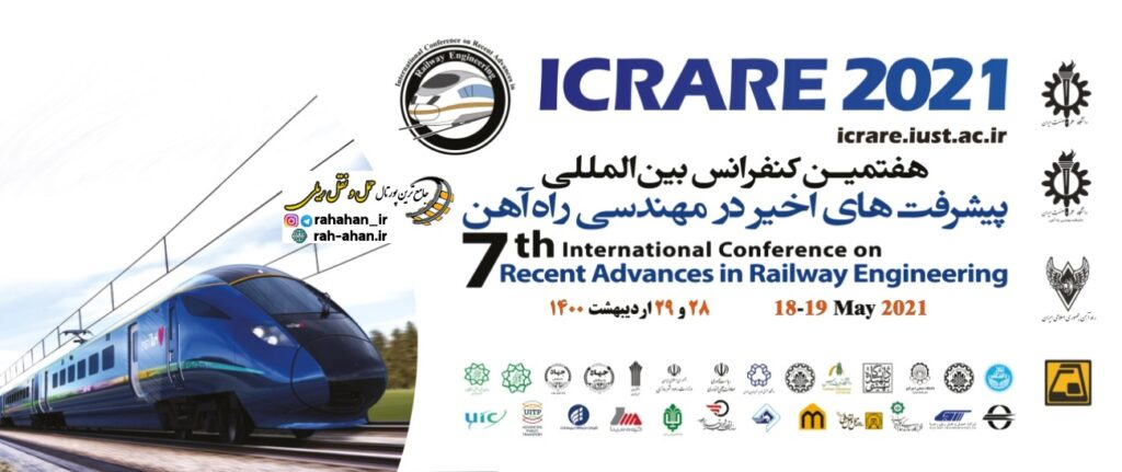 7th International Conference on Recent Advances in Railway Engineering