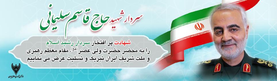 راه اندازی قطارهای فوق العاده از تهران،یزد و زاهدان به مقصد کرمان