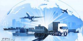 بررسی چشم انداز ۲۰۵۰ حمل و نقل از نگاه مجمع جهانی حمل و نقل